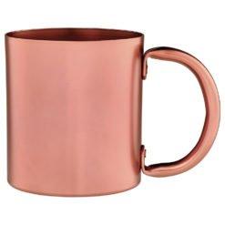 Copper 14oz Retro Mug